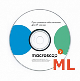 ML Macroscop